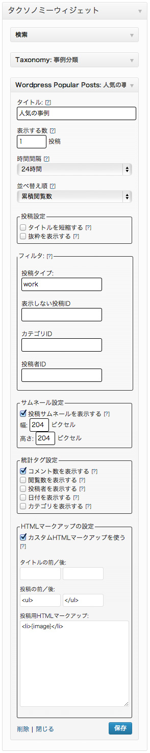 f:id:web-css-design:20131203125951j:image