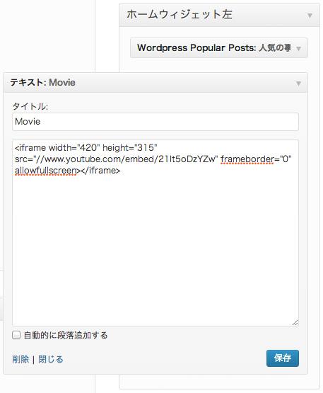 f:id:web-css-design:20131203131446j:image