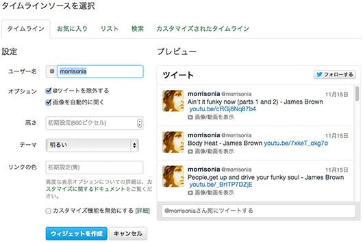 f:id:web-css-design:20131203133053j:image
