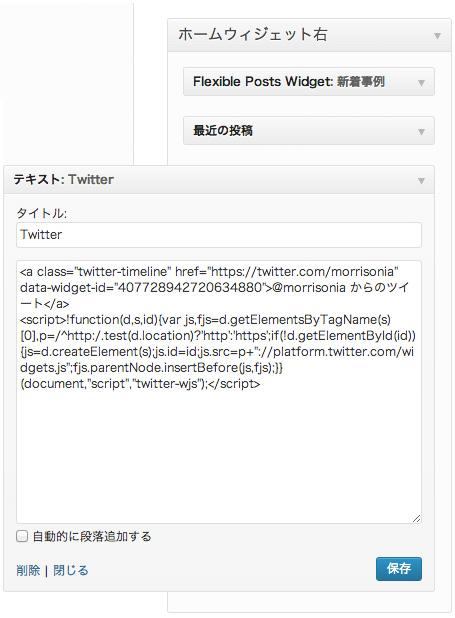 f:id:web-css-design:20131203134515j:image
