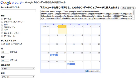 f:id:web-css-design:20131203141139j:image
