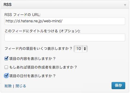 f:id:web-css-design:20131203143342j:image