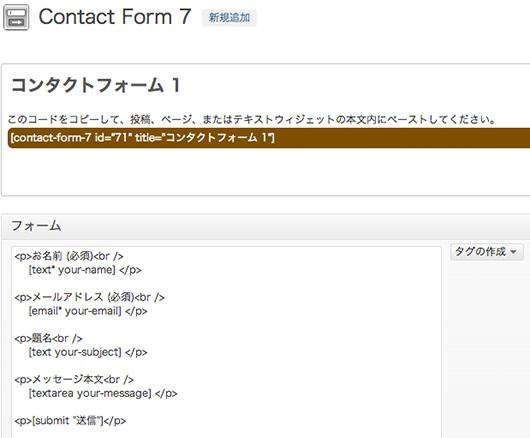 f:id:web-css-design:20131203145307j:image