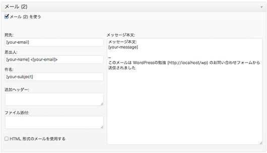 f:id:web-css-design:20131203232620j:image