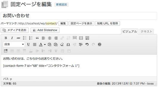 f:id:web-css-design:20131203233148j:image