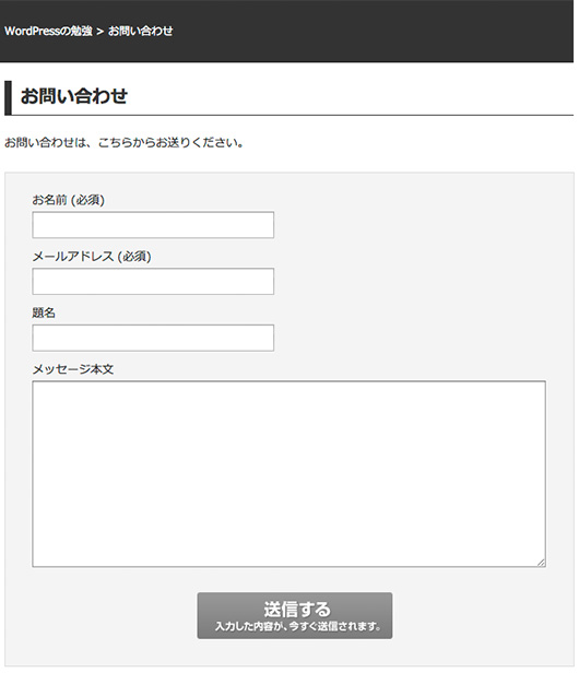 f:id:web-css-design:20131203233617j:image