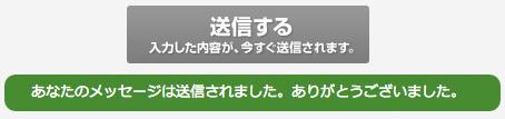 f:id:web-css-design:20131203233825j:image