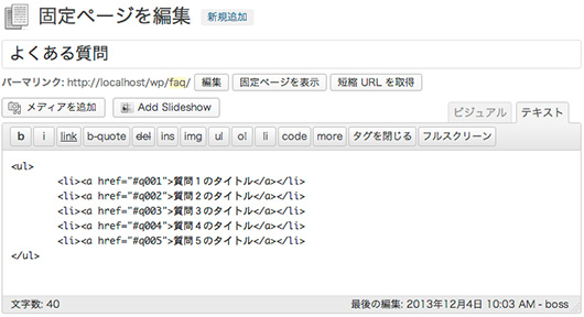 f:id:web-css-design:20131204100742j:image