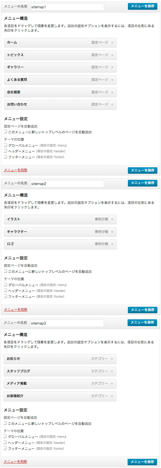 f:id:web-css-design:20131204234422j:image
