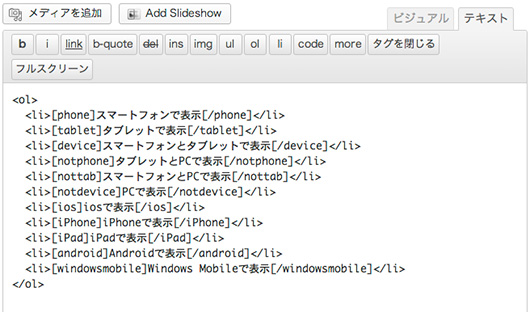f:id:web-css-design:20131205000808j:image