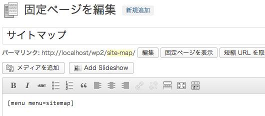 f:id:web-css-design:20131205095547j:image