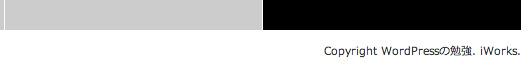 f:id:web-css-design:20131205232230j:image