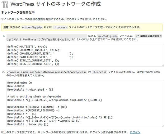 f:id:web-css-design:20131209213037j:image