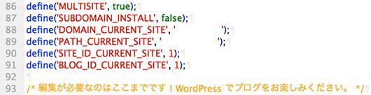 f:id:web-css-design:20131209214547j:image