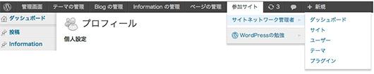 f:id:web-css-design:20131209225207j:image