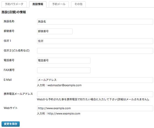 f:id:web-css-design:20131211125602j:image