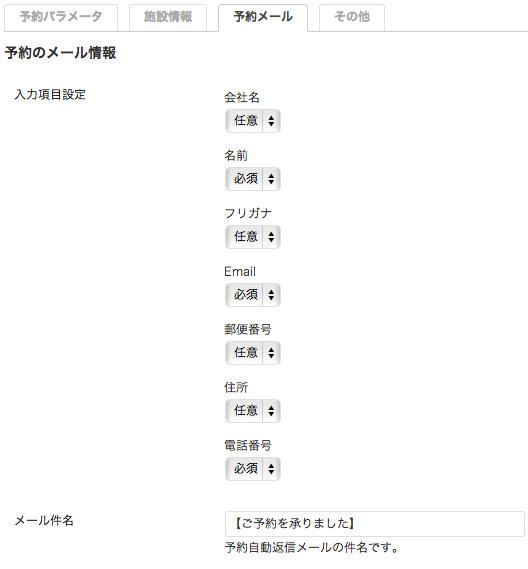 f:id:web-css-design:20131211130134j:image
