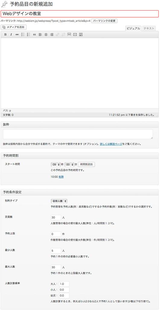 f:id:web-css-design:20131211233228j:image