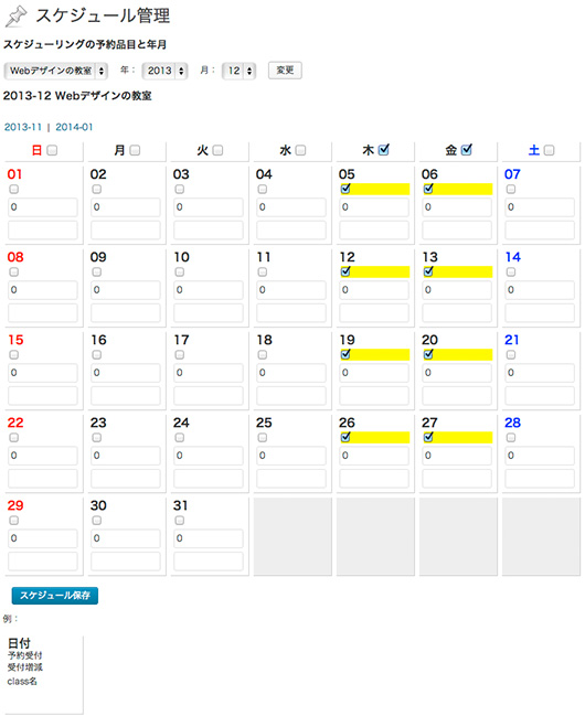 f:id:web-css-design:20131211234323j:image