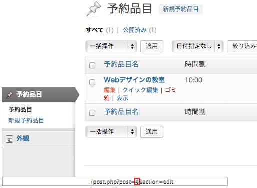 f:id:web-css-design:20131212112157j:image