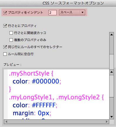 f:id:web-css-design:20140420141904p:image