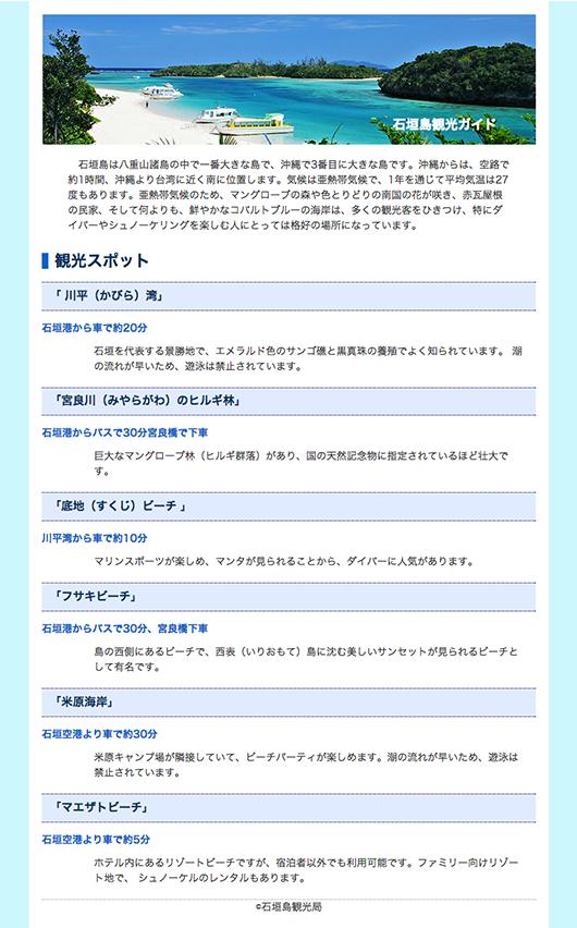 f:id:web-css-design:20140509085842p:image
