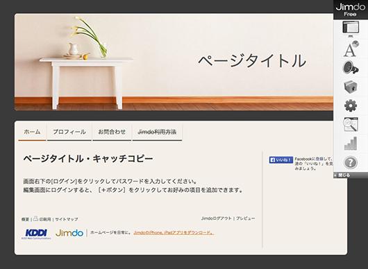 f:id:web-css-design:20140531201951p:image