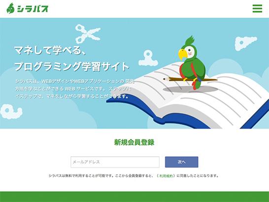f:id:web-css-design:20150330093327j:image