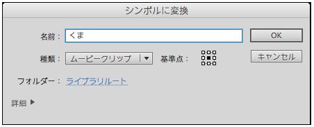 f:id:web-css-design:20150412152500p:image