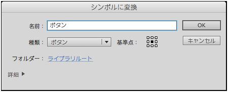 f:id:web-css-design:20150412161937p:image