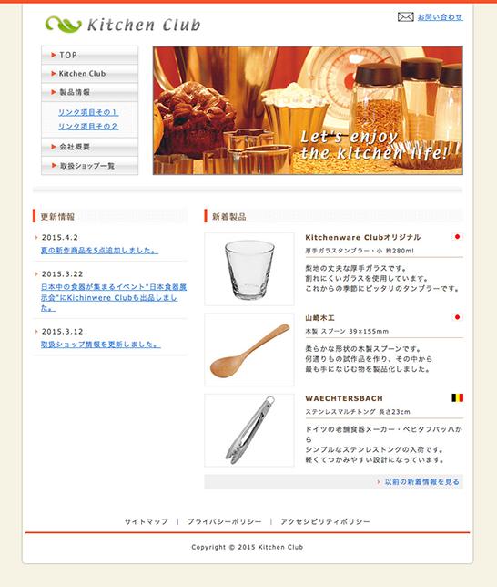 f:id:web-css-design:20150427091112p:image