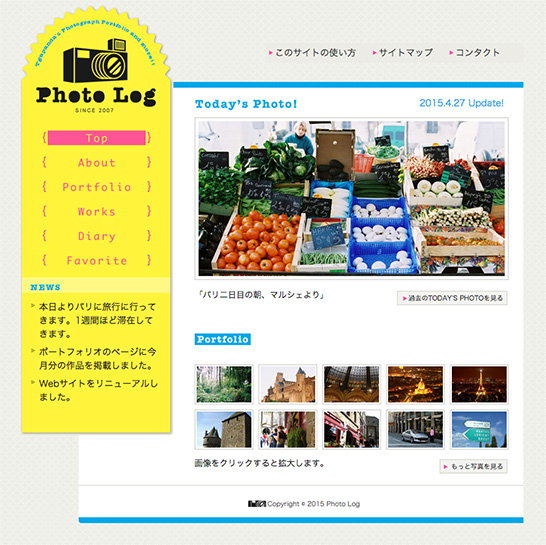 f:id:web-css-design:20150427233209j:image