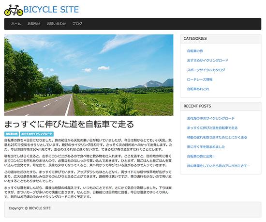 f:id:web-css-design:20151224192002j:image