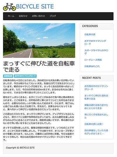 f:id:web-css-design:20151224192723j:image