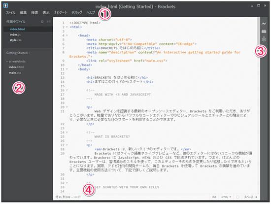 f:id:web-css-design:20160228182337j:image
