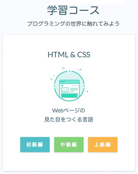 f:id:web-css-design:20160906093133p:plain