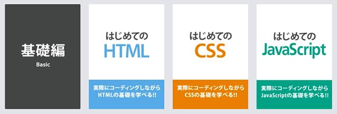 f:id:web-css-design:20170102190754p:plain