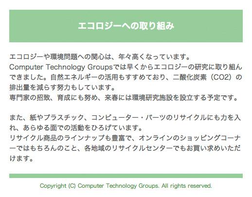 f:id:web-design-advance:20120425105801j:image