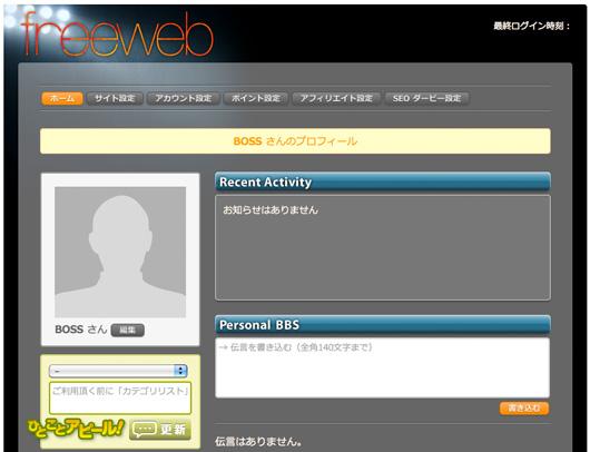 f:id:web-design-advance:20120503172316j:image