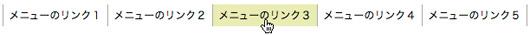 f:id:web-design-advance:20120509114847j:image