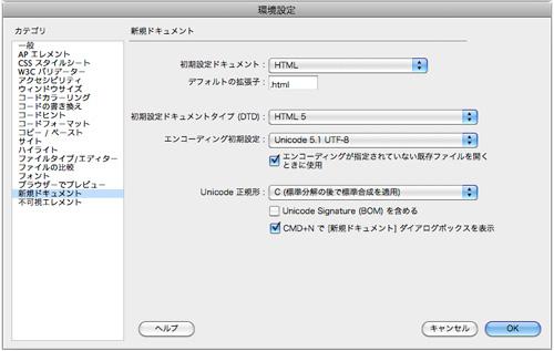 f:id:web-design-js:20111101180722j:image