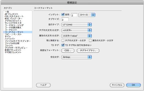 f:id:web-design-js:20111101181518j:image