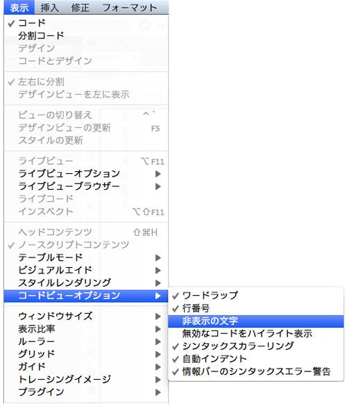 f:id:web-design-js:20111101182803j:image