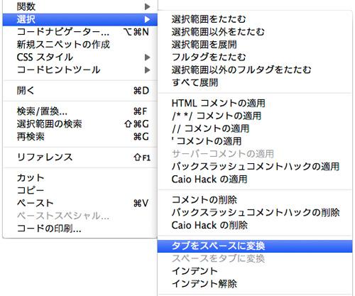 f:id:web-design-js:20111101183153j:image