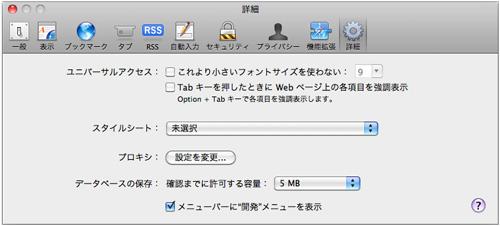 f:id:web-design-js:20111101214104j:image