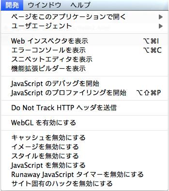 f:id:web-design-js:20111101214340j:image