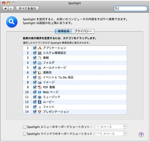 f:id:web-design-js:20111105193146j:image