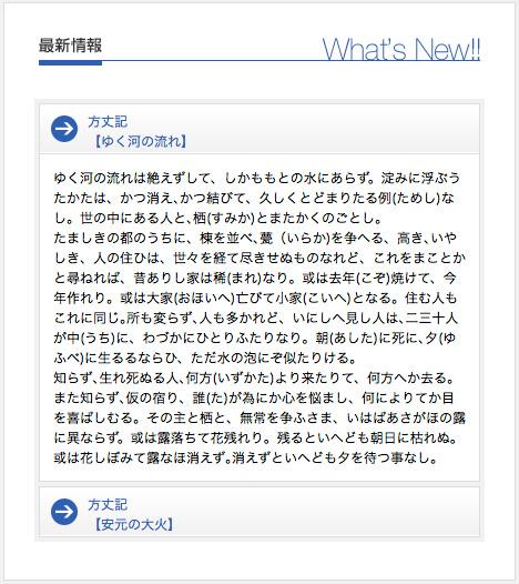 f:id:web-design-js:20111127110827j:image