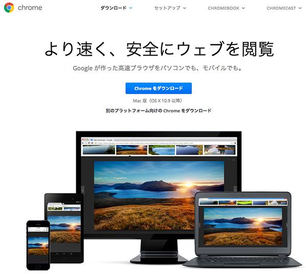 f:id:web-design-lesson:20160504161424j:plain