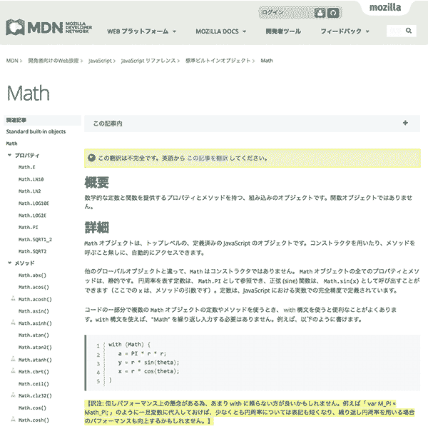 https://cdn-ak.f.st-hatena.com/images/fotolife/w/web-design-lesson/20160505/20160505184538.png